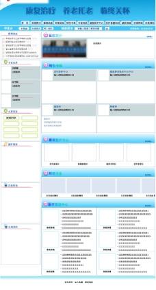 醫院網頁設計模版圖片