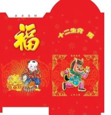 十二生肖之马红包图片
