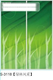 绿林风采玻璃移门图片大全_编号S3118