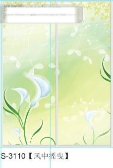 风中摇曳玻璃移门图片大全_编号S3110