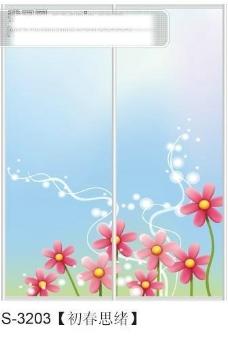 初春思绪玻璃移门图片大全_编号S3203