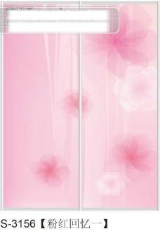 粉红回忆一玻璃移门图片大全_编号S3156