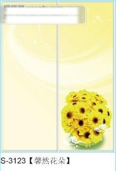 馨然花朵玻璃移门图片大全_编号S3123