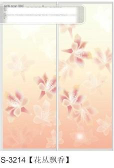 花丛飘香玻璃移门图片大全_编号S3214