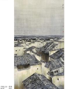 月凝山村国画图片