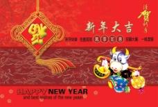 新年福牛图片