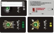 玉玲珑金卡银卡至尊卡矢量图 玉玲珑IC卡 广告设计 名片卡片 矢量图库 CDR格式