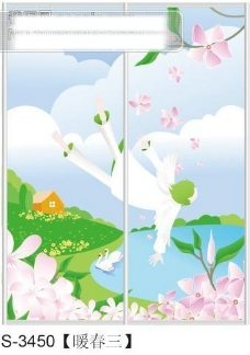 暖春三玻璃移门图片大全_编号S3450