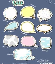 可爱的泡泡图片
