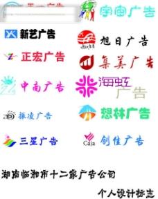旭日广告标志LOGO 标志