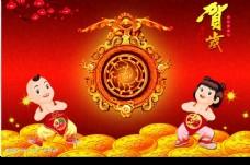 新年新春虎寅春节