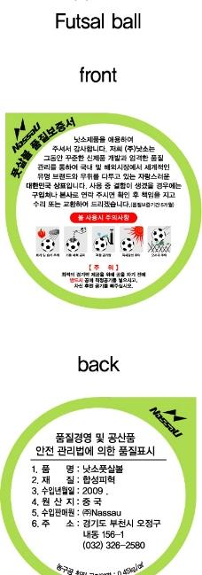 韩语商标图片