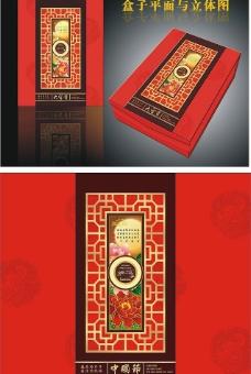 中国节图片