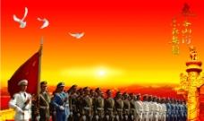 八一 建军节背景素材图片