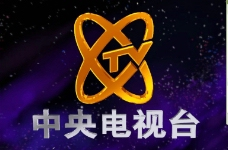 中央电视台动画图片