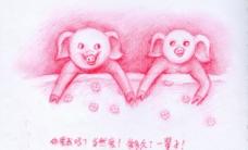 猪儿的爱情图片