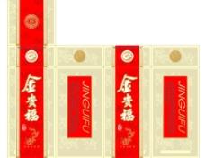 金贵福酒包装酒盒子图片