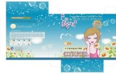 菊花膜粉外盒图片
