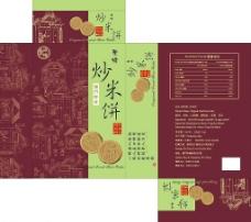 炒米饼包装图片