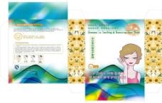 化妆品膜粉包装图片