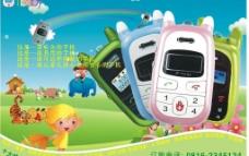 儿童手机图片