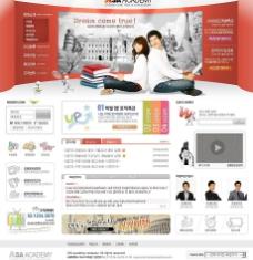 红色网页模板完整套装51图片