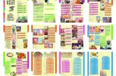 茶馆菜谱图片