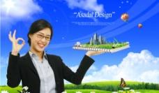 韓國素材圖片