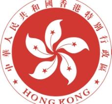 香港会标图片