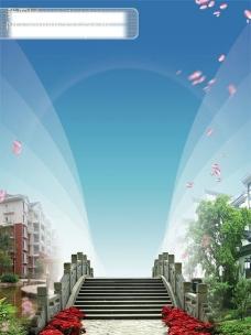 精美房产平面广告PSD分层模板 石桥 花园 地产素材 房地产海报