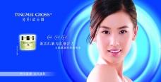 美容化妝0032