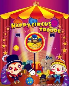 马戏团面图图片