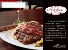 西餐厅特色菜海报