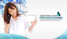 韩国商务科技广告psd分层模版图片