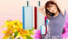 韩国化妆品广告PSD分层素材图片