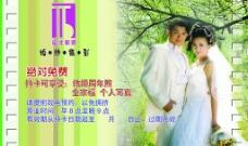 台北新娘图片
