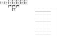 美孚系列小标签 cdr格式图片