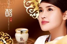 韩国醋化妆品图片