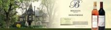 美国贝灵哲葡萄庄园图片