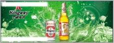 金威啤酒广告图片