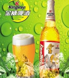 金威啤酒广告设计图片