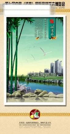 房地产广告设计 -海报设计
