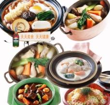 美食之湯鍋圖片