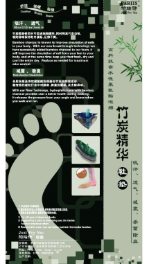 鞋垫包装图片