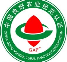 GAP认证标志图片
