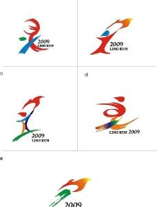 灵昆镇运动会标志图片