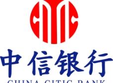 中信银行图片