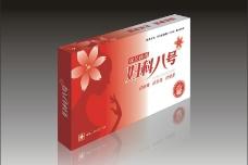 包装设计妇科药药品包装图片