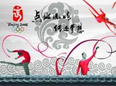 奥运素材图片