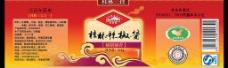 桂林辣椒酱秘制油香图片